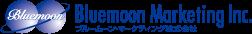 ブルームーン・マーケティング株式会社|Bluemoon Marketing Inc.